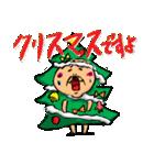 着ぐるみおじさん(第五弾)【秋•冬 編】(個別スタンプ:34)