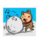 着ぐるみおじさん(第五弾)【秋•冬 編】(個別スタンプ:36)
