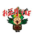 着ぐるみおじさん(第五弾)【秋•冬 編】(個別スタンプ:39)