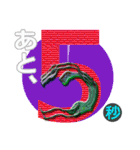 田中・待ち合わせ(個別スタンプ:03)