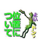 田中・待ち合わせ(個別スタンプ:04)