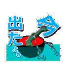 田中・待ち合わせ(個別スタンプ:05)