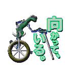 田中・待ち合わせ(個別スタンプ:06)