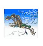 田中・待ち合わせ(個別スタンプ:08)