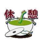 田中・待ち合わせ(個別スタンプ:14)