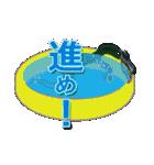 田中・待ち合わせ(個別スタンプ:17)