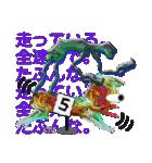 田中・待ち合わせ(個別スタンプ:21)