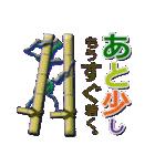 田中・待ち合わせ(個別スタンプ:24)