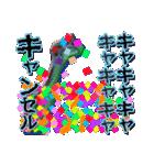 田中・待ち合わせ(個別スタンプ:28)