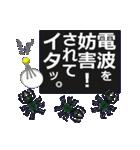 田中・待ち合わせ(個別スタンプ:31)