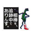田中・待ち合わせ(個別スタンプ:33)