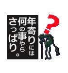 田中・待ち合わせ(個別スタンプ:35)