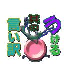 田中・待ち合わせ(個別スタンプ:36)