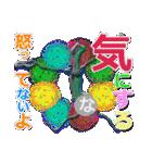 田中・待ち合わせ(個別スタンプ:37)