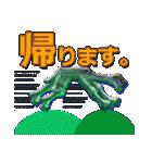 田中・待ち合わせ(個別スタンプ:39)