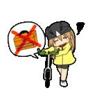 サイクリングスタンプ自転車好きな人向けV3(個別スタンプ:32)