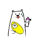 フサフサマユゲのしろくまさん ママ版(個別スタンプ:03)