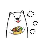 フサフサマユゲのしろくまさん ママ版(個別スタンプ:04)