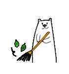 フサフサマユゲのしろくまさん ママ版(個別スタンプ:10)