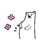 フサフサマユゲのしろくまさん ママ版(個別スタンプ:38)