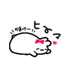 Merry家 ぽっちゃりうさぎとネコと犬(個別スタンプ:03)