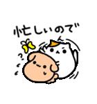 Merry家 ぽっちゃりうさぎとネコと犬(個別スタンプ:05)