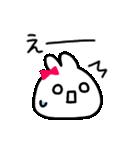 Merry家 ぽっちゃりうさぎとネコと犬(個別スタンプ:06)
