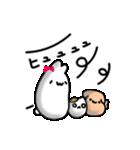 Merry家 ぽっちゃりうさぎとネコと犬(個別スタンプ:08)