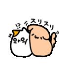 Merry家 ぽっちゃりうさぎとネコと犬(個別スタンプ:16)