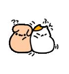 Merry家 ぽっちゃりうさぎとネコと犬(個別スタンプ:17)