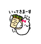 Merry家 ぽっちゃりうさぎとネコと犬(個別スタンプ:19)