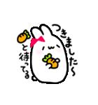Merry家 ぽっちゃりうさぎとネコと犬(個別スタンプ:20)