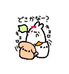Merry家 ぽっちゃりうさぎとネコと犬(個別スタンプ:21)