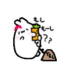 Merry家 ぽっちゃりうさぎとネコと犬(個別スタンプ:22)