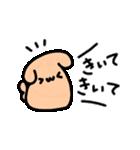 Merry家 ぽっちゃりうさぎとネコと犬(個別スタンプ:25)