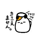 Merry家 ぽっちゃりうさぎとネコと犬(個別スタンプ:26)