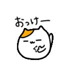 Merry家 ぽっちゃりうさぎとネコと犬(個別スタンプ:27)
