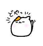 Merry家 ぽっちゃりうさぎとネコと犬(個別スタンプ:35)