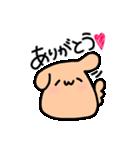 Merry家 ぽっちゃりうさぎとネコと犬(個別スタンプ:38)
