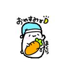 Merry家 ぽっちゃりうさぎとネコと犬(個別スタンプ:39)
