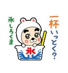 エビ丸2 ~サマータイム・ブルース~