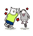 ユキオ&ギンジローのスタンダード編(個別スタンプ:9)