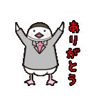 ユキオ&ギンジローのスタンダード編(個別スタンプ:13)