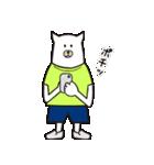 ユキオ&ギンジローのスタンダード編(個別スタンプ:16)