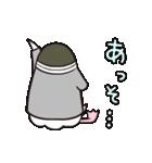 ユキオ&ギンジローのスタンダード編(個別スタンプ:20)