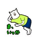 ユキオ&ギンジローのスタンダード編(個別スタンプ:22)