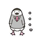 ユキオ&ギンジローのスタンダード編(個別スタンプ:26)