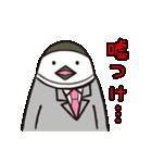 ユキオ&ギンジローのスタンダード編(個別スタンプ:27)