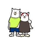 ユキオ&ギンジローのスタンダード編(個別スタンプ:38)