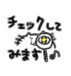 敬語の色鉛筆あにまる(個別スタンプ:06)